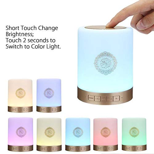 Quran Touch LED Bluetooth Speaker with Remote Control, Portable Wireless Bluetooth Speaker FM MP3 Music Player LED Night Light Speaker Bedside Outdoor Desk Table Lamp for Bedrooms Party (15 Languages)