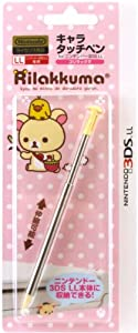 Nintendo Official Kawaii 3DS XL Stylus -Korilakkuma-