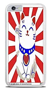 Lucky Cat White Hardshell Case for iPhone 6 (4.7)