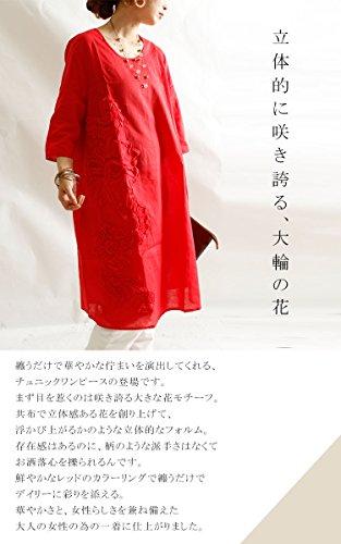 (Goldjapan) ゴールドジャパン 大きいサイズ レディース ゆったり 花柄 刺繍 半袖 チュニック ワンピース