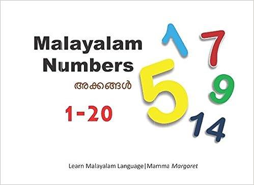 Malayalam Numbers 1 - 20 [Learn Malayalam Language] [Colour]: Learn