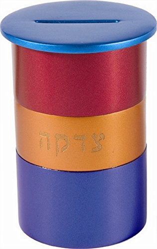 Yair-Emanuel-Round-Anodized-Aluminum-Round-Tzedakah-Charity-Box-Multicolored-Rings-Red-Gold-Blue-TZA-5
