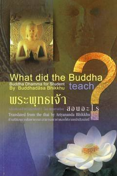 What did the Buddha teach? : Buddha Dhamma for Students ebook