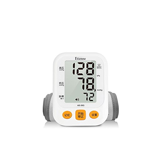 Dual Memory Blood Pressure Monitor - 8