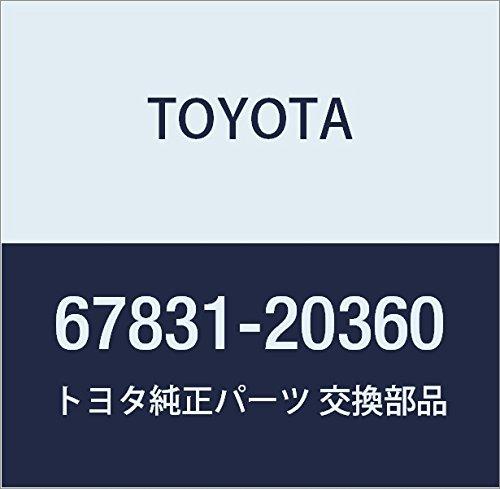 Genuine Toyota 67831-20360 Door Service Hole Cover