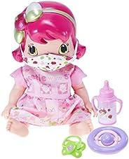 Boneca Baby Moranguinho Amiguinha com Máscara e Acessórios