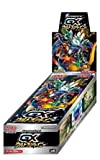 pokemon card Game Sun & Moon High Class Pack GX Ultra Shiny Box