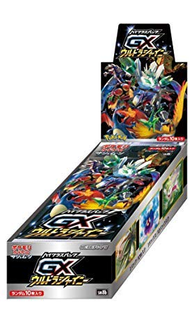 - pokemon card Game Sun & Moon High Class Pack GX Ultra Shiny Box