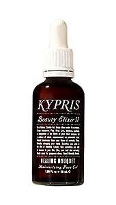 KYPRIS - 100% Natural / Vegan Beauty Elixir II : Healing Bouquet Facial Serum