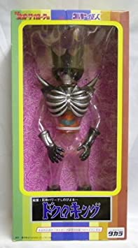 Amazon.es: Neo Henshin Cyborg Walder No. 1 vs Phantom Skull King Soft dolls (japan import): Juguetes y juegos