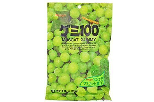 Gummy Candy (Muscat) - 3.59oz [Pack of 3] by Kasugai