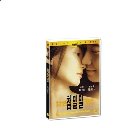 Comrades : Almost a Love Story (1996) (Region code : all) by Maggie Cheung