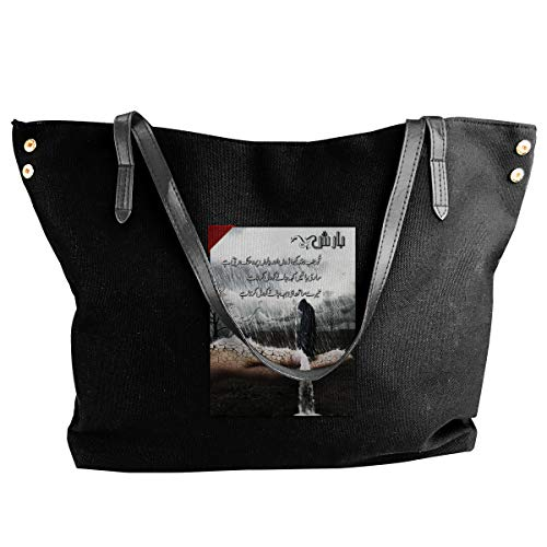 Fashion World Poetry Day Urdu Poetry Nazm Shoulder Bag Canvas Handbags Tote Bag