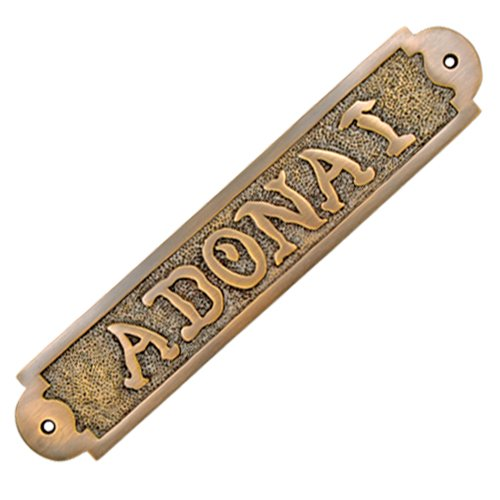 Adonai Hardware ADONAI Solid Brass Door Sign - Satin Brass