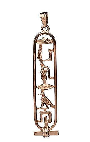 Personalized 14k Gold Cartouche - Made in Egypt - Open - Egyptian Gold Pendant Cartouche