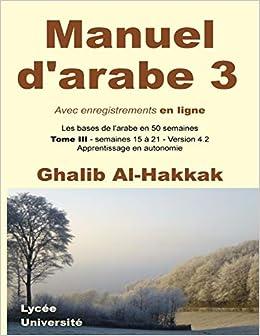 Manuel D Arabe En Ligne Tome Iii Version 4 Livre