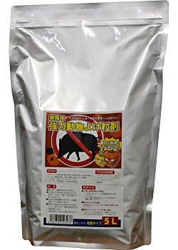 業務用強力動物よけ粒剤 大容量5L 猪鹿よけ 激辛ハバネロを追加した強力忌避剤! B019BAQM9W