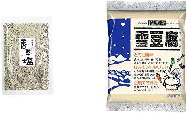[2点セット] 香草塩 [袋タイプ](100g)・信濃雪 雪豆腐(粉豆腐)(100g)