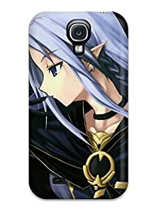 Galaxy Cover Case - Fate/stay Night Protective Case Compatibel With Galaxy S4