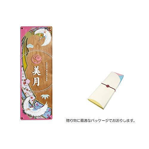 [雛人形]木製短冊名前飾り【色かさね】[なでしこ色][お名前花個紋生年月日][高さ45cm][601301]   B07NY5MLLZ