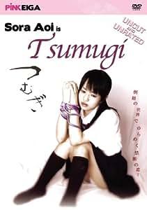 Tsumugi (Regular Edition)