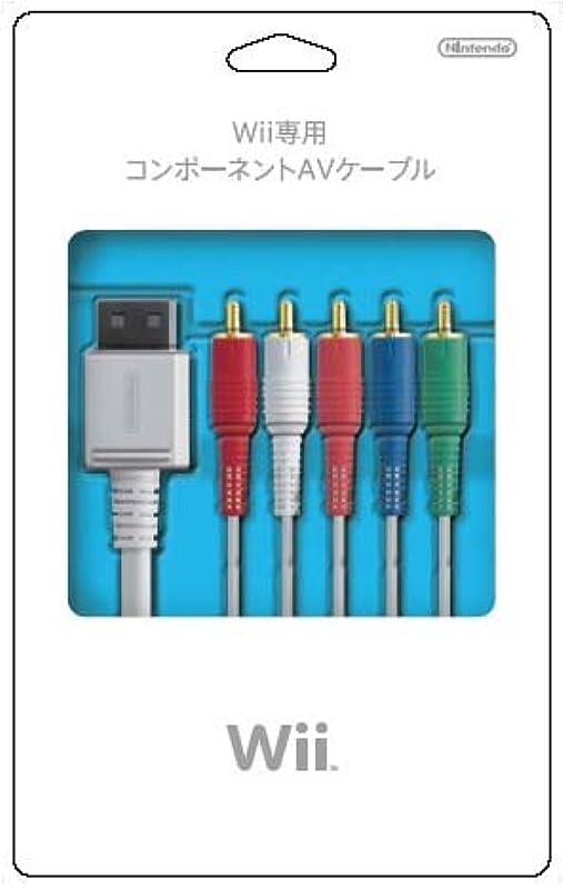 Wii전용 ComponentAV케이블