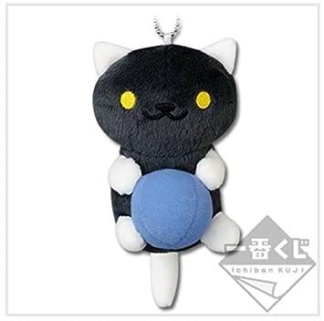 La mayoria de loteria gato atrajo a un gran conjunto! ~ C Premio por separado [de calcetines rellenos llaveros]: Amazon.es: Juguetes y juegos