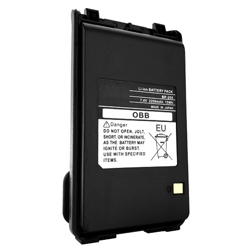 BP-265 2200mAh Li-Ion Replacement BP-265Li Battery for ICOM IC-F3001 Radio Model