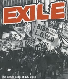 Amazon.co.jp: The other side of EX Vol.1(CCCD) by EXILE (2003-09 ...