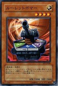 cartas de Yu-Gi-Oh [ruleta bombardero] EE1-JP080-N