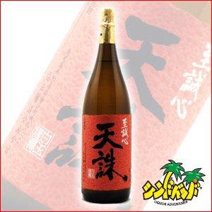 白玉醸造 「天誅」 (てんちゅう) 25度1800ml