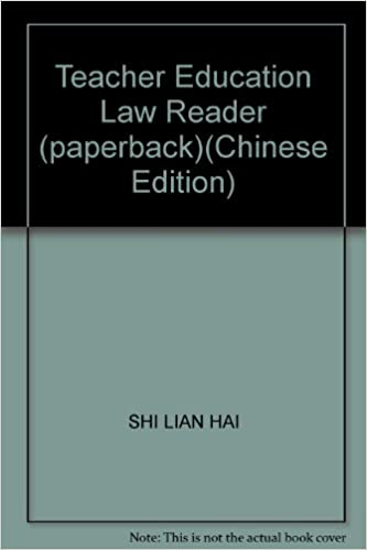 Teacher Education Law Reader (paperback)