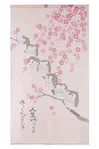 Made in Japan Noren Curtain Tapestry Owl on Sakura Tree