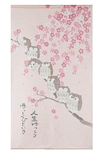 Made in Japan Noren Curtain Tapestry Owl on Sakura Tree