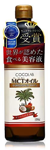COCOLAB MCTオイル 中鎖脂肪酸油 純度100% ピュアオイル 450g (450g)