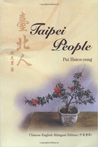 6bbfbe57114a1 Taipei People (English and Chinese Edition): Hsien-yung Pai, George ...