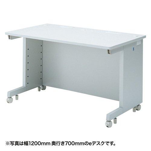 サンワサプライ eデスク(WタイプW1250×D650mm) ED-WK12565N B00SUQD2JC