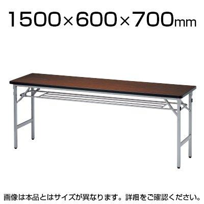ニシキ工業 折りたたみテーブル 幅1500×奥行600mm ソフトエッジ巻 棚付 SAT-1560S ニューグレー B0739R9HQBニューグレー