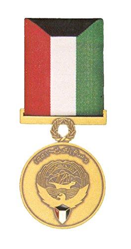 - Kuwait Liberation Medal - Full Size