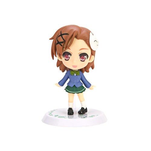 Accel World Chiyuri Kurashima Kyun Chibi Mini Figure (Chibi Figures Anime compare prices)