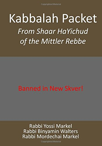 Kabbalah Packet: From Shaar HaYichud of the Mittler Rebbe