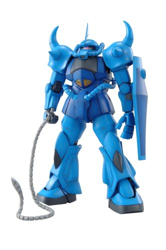Gundam MS-07B Gouf Ver 2.0 MG 1/100 Scale Jp Usa Side Skirts