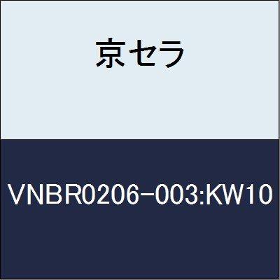 京セラ 切削工具 チップ VNBR0206-003:KW10 B079Y4WDSW