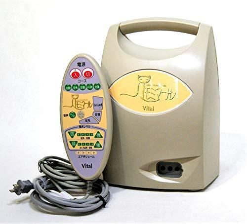 MARUTAKA マルタカ ARM-01 足モミマール エアフットマッサージ機 Vital バイタル ASHI MOMIMARL B00CNZ5E56