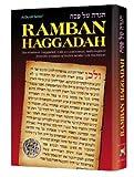 Haggadah, Yosef Israel, 089906390X