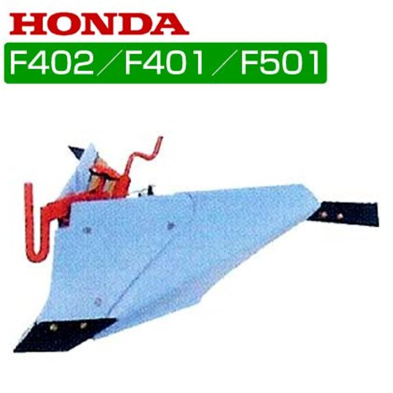 HONDA(ホンダ) ピアンタ FV200JGT(グリーン)