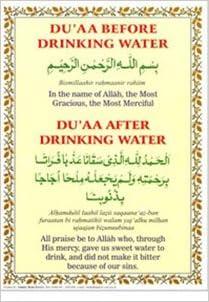 Buy Dua Before Drinking Water (Arabic/English) Ref No 004 Book