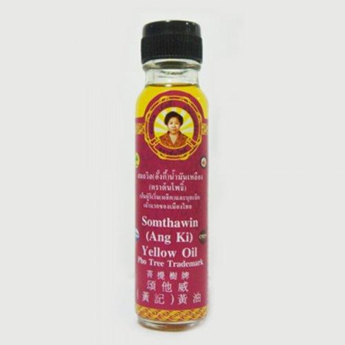 Somthawin-angki 24cc Thai Aroma Herb huile jaune (pack de 2) Fait de la Thaïlande