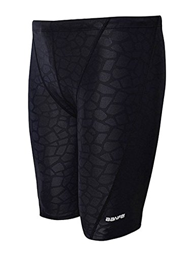 IMATE Men's Quick Dry Solid Square Leg Swimsuit (US XS/Tag L (Waist 27-29
