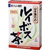 山本漢方(ヤマモトカンポウ) 山本漢方製薬 ルイボス茶100% 3g×20包